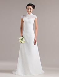 A-line Wedding Dress Sweep / Brush Train High Neck Organza with