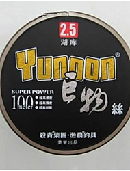 YUNOON 100M M Monofilament/Fluorocarbon Line 0.105mm-0.467mm mm Freshwater Fishing/Other/Carp Fishing/General Fishing