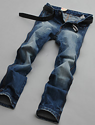 Men's Casual Valuable Jeans On Sale