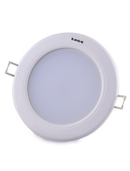 7 w 6000k 630 lm white LED Aluminum Tube Lamp Tape Drive - white (AC 220 v)