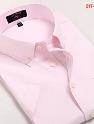U&Shark Casual&Dress Men's Fine Cotton Wrinkle-Resistant Short Sleeve Shirt  /DYF-021