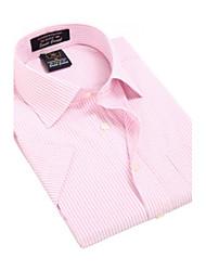 U&Shark Men's Fine Model Short Sleeve Shirt/MD006