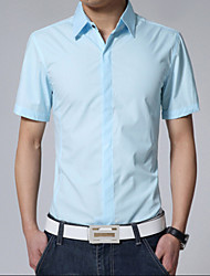 Men's Fashion Covered Button Solid Short Sleeved Shirt