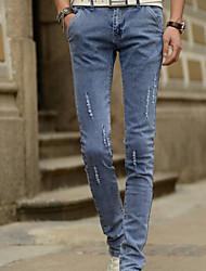 Men's Korean Cultivating Stretch Jeans