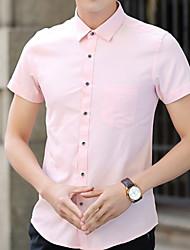 Men's Short Sleeve Shirt , Cotton Blend Casual/Work/Formal