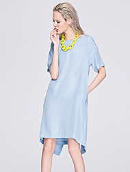 Women's Short Sleeve Compact Asymmetrical Loose Slim Fit Dress