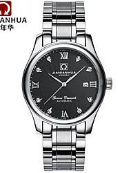 Watch The Master Series Diamond Inlaid JIANIANHUA Men Quartz Watch Calendar Three Fine Needle Steel Men's Watch