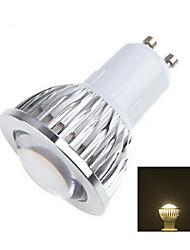 1 pcs Ding Yao GU10 12W 1X COB 50-150LM 2800-3500/6000-6500K Warm White/Cool White Spot Lights AC 85-265V