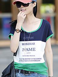 Women's Casual Micro-elastic Short Sleeve Regular T-shirt (Cotton)