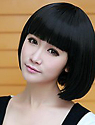Japan and South Korea Fashion Black BOBO Head Students Are Cute Face Wig