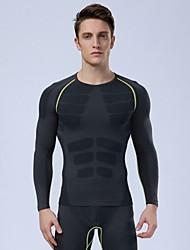 Männer neue spezielle Körperformung Unterwäsche engen Sportkleidung atmungsaktive Soft