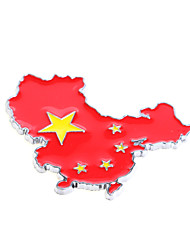 RUNDONG® Car Decoration 3D Full-Metal China Map Decor