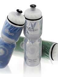 Mountain Bike Thermal Insulation Bottle(Random Color)