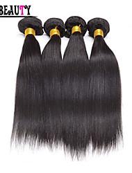 4pcs / lot 8-28 brésilienne de cheveux naturelle vierge droite 5a remy non transformés cheveux humains noire sans effusion rosa produits