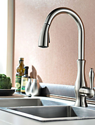 Shengbaier Contemporary Nickel Brushed One Hole Single Handle Pull-down Kitchen Faucet