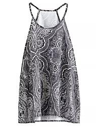 Women's Gray Vest , Halter Sleeveless Backless