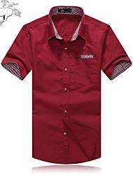 Men's Long Sleeve Shirt , Cotton Blend Casual/Work/Formal/Plus Sizes Plaids & Checks
