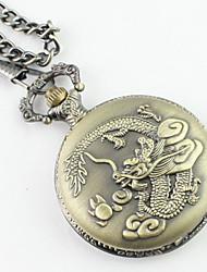 Masculino Relógio de Bolso Quartzo Lega Banda Bronze Bronze