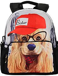 vendita caldo cane bello sacchetto dello zaino sacchetto di scuola di moda per gli adolescenti con la tasca per il telefono bbp106