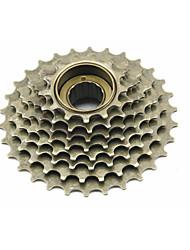 Roue libre ( comme image/Marron , acier ) de Cyclisme/Vélo tout terrain/VTT