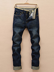 Men's Stylish Slim Fit Straight Leg Jeans Pants