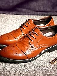Sapatos Masculinos Oxfords Preto / Marrom Couro Envernizado Escritório & Trabalho / Casual