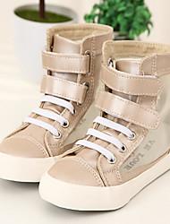 BOY - Sneakers alla moda - Comoda - Tulle