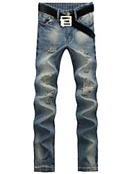 Men's Fashion Wear White Hole Slim  Jeans