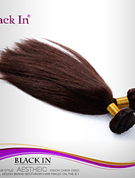 "3 Pcs Lot 12""-30"" Brazilian Silky Straight Wefts Dark Brown Remy Human Hair Weave Tangle Free"