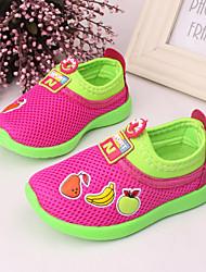 GIRL - Sneakers alla moda - Comoda - Tulle