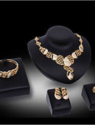 Lucky Doll Women's Luxury Gem 18K Gold Plated Necklace & Earrings & Bracelet & Ring Suit