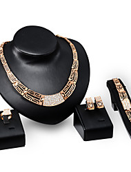 Women's Jewelry Set Statement Necklaces Bracelet Earrings Ring Jewelry Gold Plated 18K gold Fashion Statement Jewelry Golden Jewelry For