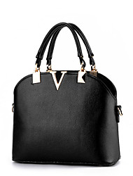 Women's Fashion Casual PU Leather Shell Messenger Shoulder Bag/Tote