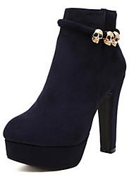 Zapatos de mujer Ante Tacón Robusto Punta Redonda Botas Casual Negro/Azul