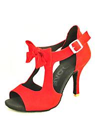 Chaussures de danse (Jaune/Rouge) - Personnalisable - Talons personnalisés - Suédé - Danse latine/Salsa
