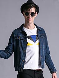 Men's Casual Denim Jacket