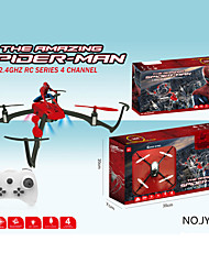 2.4g drone quadrotor rc juguete rc rc avión no tripulado de grabación de vídeo de 6 canales cielo combatiente jy003a