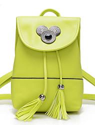 Women PU Sling Bag Backpack - Beige / Pink / Blue / Green / Black