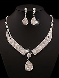 FX Women Vintage / Cute / Party  / Alloy / Rhinestone / Gemstone & Crystal / Imitation PearlNecklace /