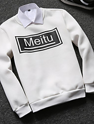 Fall 2015's youth men Japanese students cultivate one's morality turtleneck collar fleece long-sleeved jacket