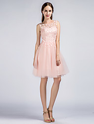 Knee-length Satin / Tulle Bridesmaid Dress A-line Jewel with Flower(s)