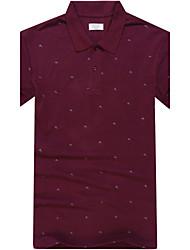 Men's Cotton Short Sleeve Print Polos