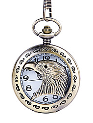 Simple Style Oval Shape Animal Alloy Pocket Watch Key Chain(Bronze)(1Pc) Cool Watch Unique Watch