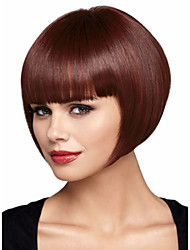 New Arrival Wine Red Short Straight Hair Wig with Full Bang