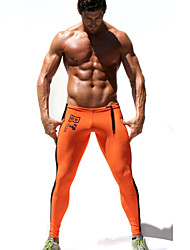 Men's Sport Sexy Tight Pants Gym Full Length Pants Athletic Trousers Casual Sweatpants Elastic Skinny Active Pants AQ016