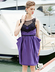 Cocktail Party Dress - Grape Sheath/Column Jewel Short/Mini Satin