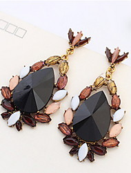 Atmosphere Teardrop-shaped Vintage luxury Gemstone Earrings