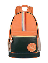 KAILIGULA  The classic color mix bag student bag