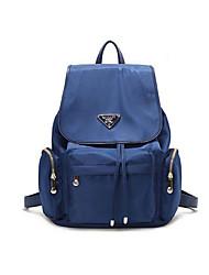 New Fashion Nylon Fabric Waterproof Women Girls Casual Travel Backpack Rucksack For College School