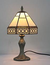 Lampes de bureau - Moderne/Contemporain / Traditionnel/Classique / Rustique/Campagnard / Tiffany / Nouveauté - Résine - Tons multiples